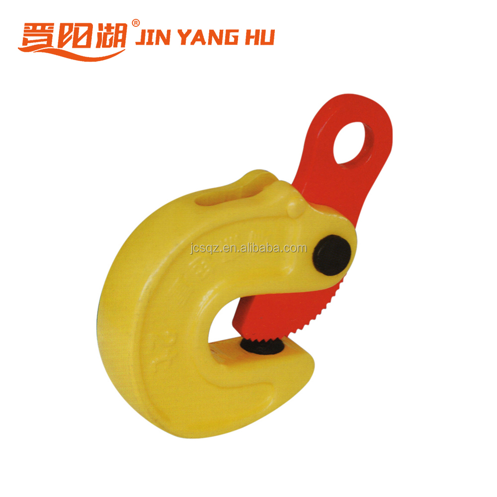PDB Horizontal Steel Plate Lifting Clamp