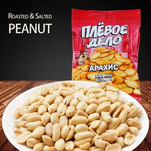China food snack salty peanuts bagged peanut pouch packing 30g wholesale