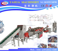 Best Price Waste Plastic Film Washing and Recycling Line Price