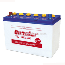 12V 70ah japan standard lead acid car battery for manufacturing plant