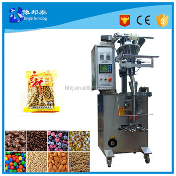China Factory Price New Electric Pouch Automatic Granule Sugar Packing Machine