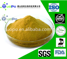 Hot sale fish feed inactive yeast extract, autolyzed yeast