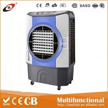 China Manufacturer Good Price water mist air cooler