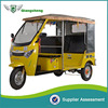 Fashion electric trike battery trike for 4-6 passenger in affordable price