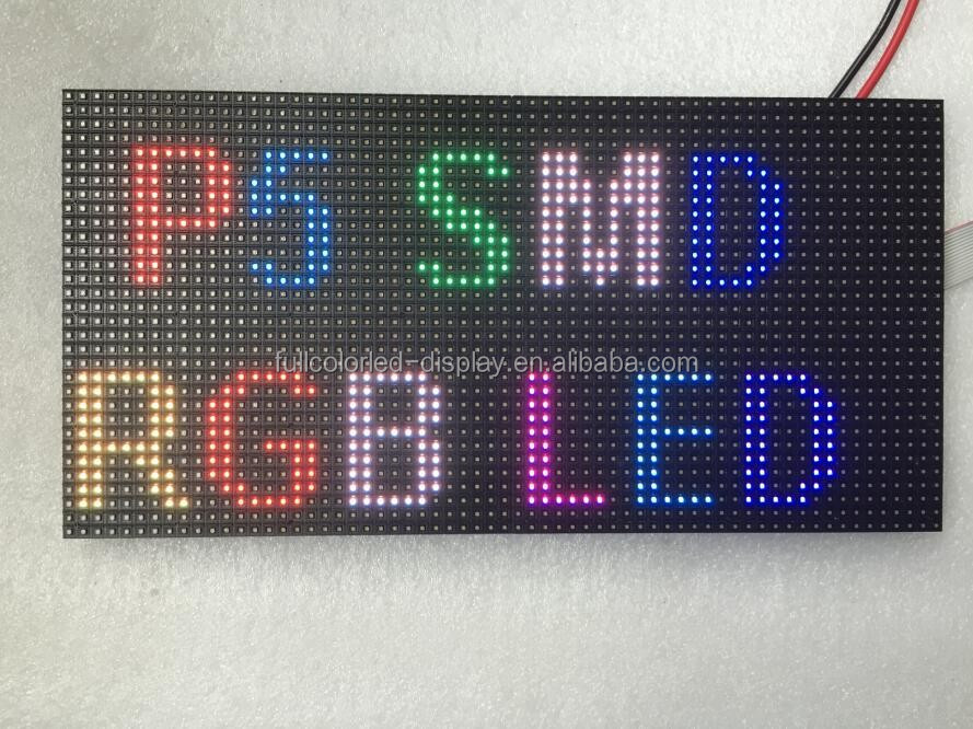 Beam Angle Changeable LED Track Light p8 led panel indoor p3p4p5p6p8 led display