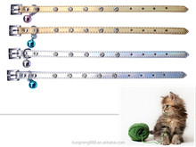 Hot Sale Lovely Leather Cat Collar With Charms Wholesale