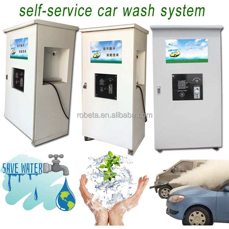 Self service car washer sprayer machine car wash equipment