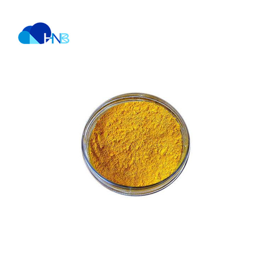High Quality 98% Purity Coenzyme <strong>Q10</strong> CAS 303-98-0