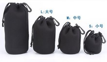 Matin Neoprene waterproof Soft Camera Lens Pouch bag Case 4 pcs Size XL L M S