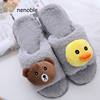 fuzzy animal style slippers very warm indoor winter slipper for lady
