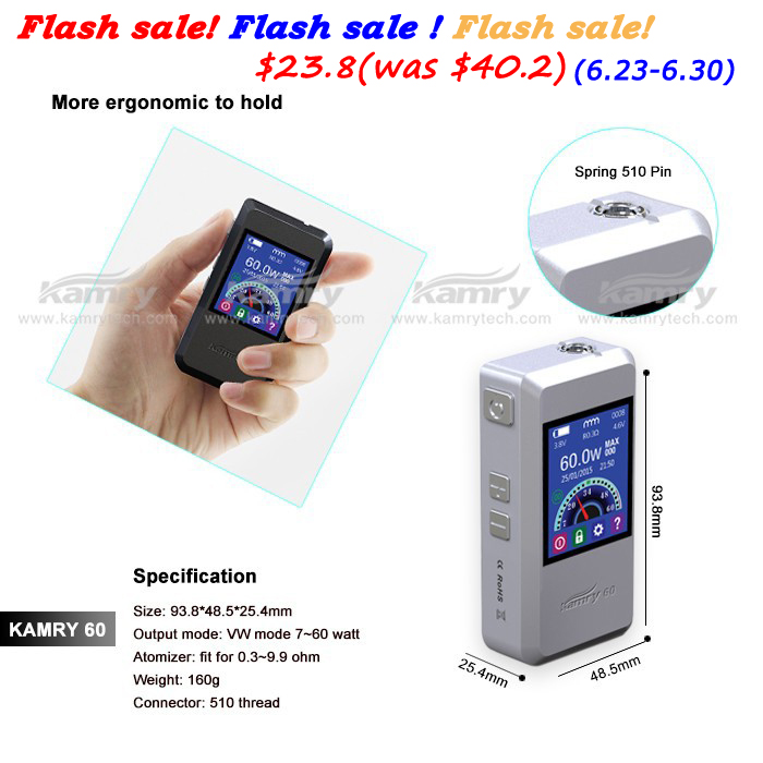 Kamry Mod 18650 battery 60w high rate color screen OEM e smoker wholesale