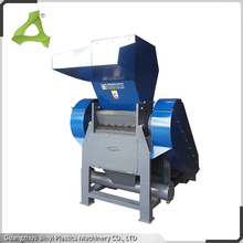 waste plastic pe pp film crusher/waste plastic pe pp film recycling crusher