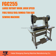 SHENPENG FGC255 rotary hook FIBC bulk bag sewing machine made in china