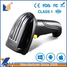 China manufacture laser usb 1d barcode scanner