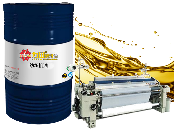 Knitting Oil Specifications : Liters textile lubricant oil of machine