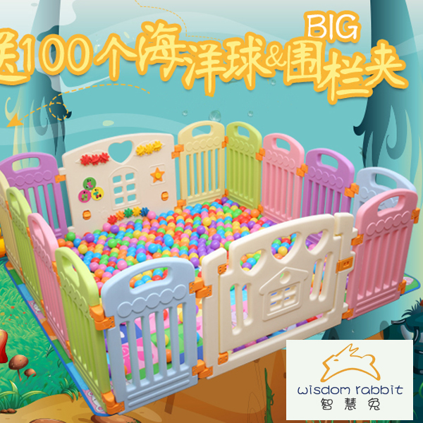 High Quality Kids Removable Plastic Fancy Baby Playpen With Gate