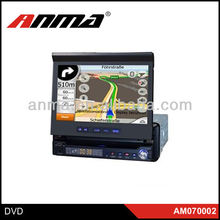 1 din 7 inch car dvd player for Astra, Vectra, Zafira, Meriva, Vivaro