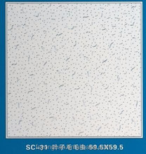 High quality fireproof drywall plasterboard