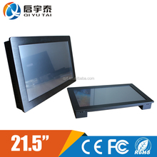 Intel 3227U 1.9GHz CPU industrial computer tiptop all in one touchscreen pc white for healthcare facility