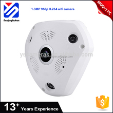 New home security Wi-Fi(IEEE802.11b) 1.3MP 960p PTZ H.264 wifi wireless hidden ip camera 1.44mm visual angle:360