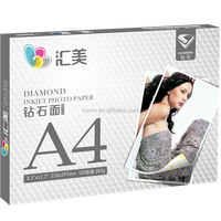Manufacturing Waterproof Inkjet a4 Diamond Glossy Photo Paper