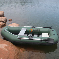 Hot selling pvc inflatable rowing boat
