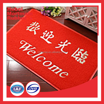 floor mat pvc outdoor mat large plastic floor mat