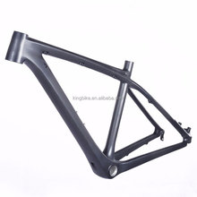 Super light carbon frame 26er cycling mountain bikes carbon Mtb Frame bicycle frame Kids' bicycle parts