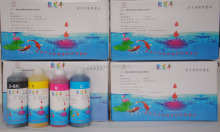 Large Formate Fabric Printing High Temperature Resistant Printing Ink