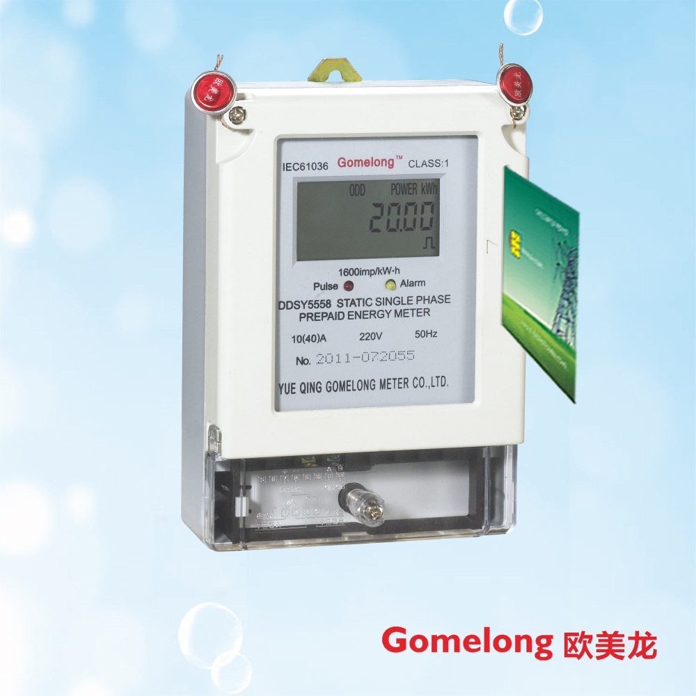 DDS single electronic kwh meter