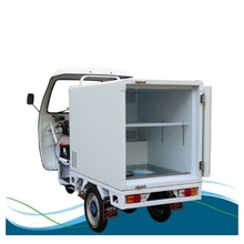 mini Freezer electric car/tricycle for cold-chain transportation