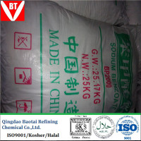 food grade 25kg/bag crystal powder sodium benzoate lcl