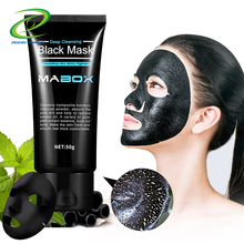 Relieve Fatigue Mositurzing Skin Microcurrent Facial Mask Chinese Herbs Cosmetic Facial Mask
