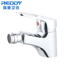Contemporary Single Handle Deck Mounted Chrome Bidet Faucet