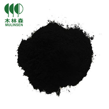 activated carbon price coconut shell carbon Wood based powdered activated carbon