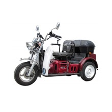 Best price tricycle 3 wheel motorcycle