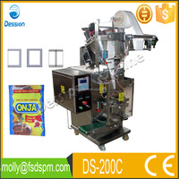 Small pouch automatic cocoa powder packaging machine DS-200C