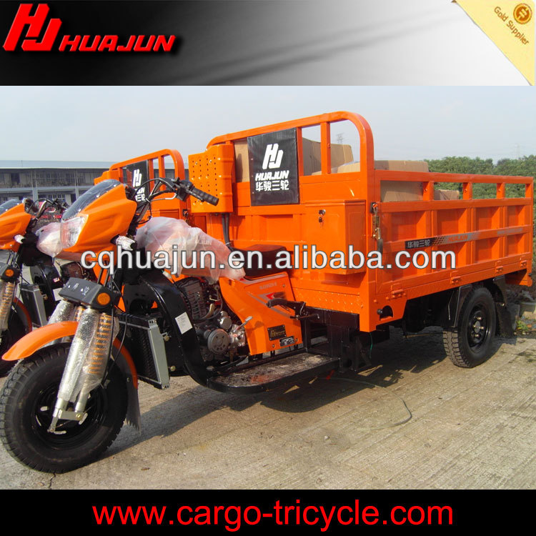 HUJU 250cc brand chinese motorcycle / smart trike parts / tricycle cargo ice cream for sale