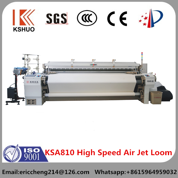 2015 China QINGDAO KSHUO brand KSA810 High speed air jet loom price