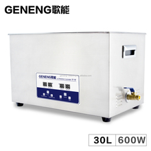 30L Digital Ultrasonic Cleaner Circuit Board Auto Parts Lab Instrument Glassware Time Heat Tank Ultrasound Washing Bath Machine