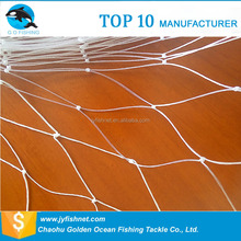 "fine mesh 5"" nylon fish net momoi monofilament twisted net jaring ikan for indonesia"
