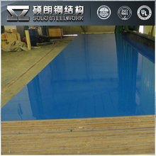 Customized Durable Fiberglass Reinforced Plywood Panel