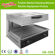 Hot sale Alibaba Hot selling Counter Top Electric Adjustable Lift Salamander