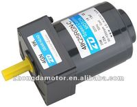 electric motor 120v 25w with speed control