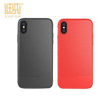2017 cheap price durable Customzied logo carbon fiber phone case for iPhone 8
