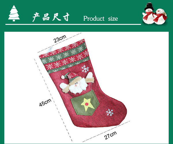 2019 New Year Hot sell Decorative Christmas Stocking For Children Gift