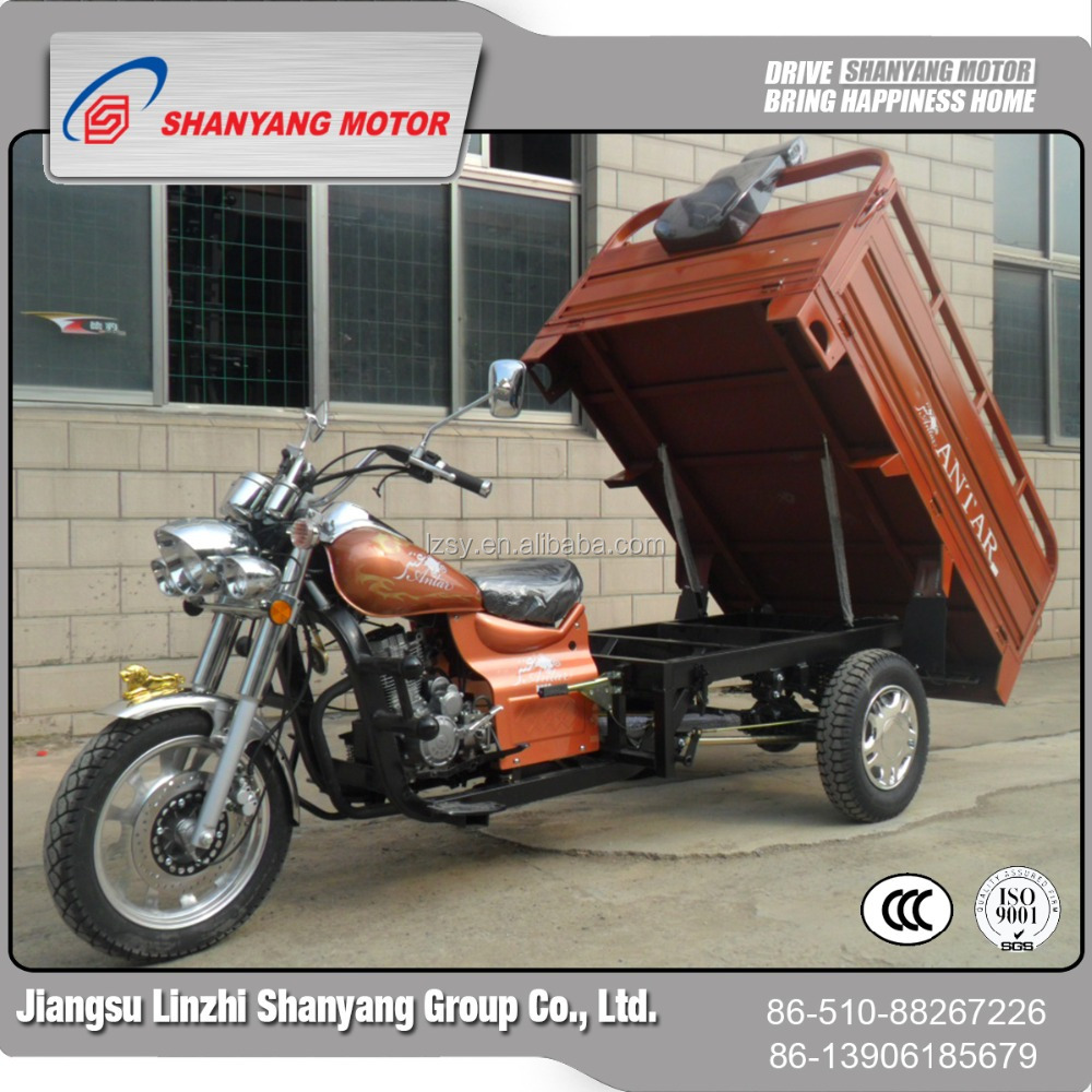 3 wheel motorcycles used/250cc trike chopper/new 3 wheeler