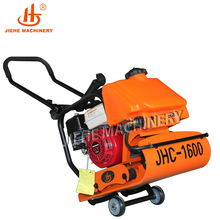 Vibrating plate compactor for road paving equipment (JHC-1600)