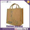 Jute Jewelry Pouch Jute Bag Wholesale Burlap Jute Tote Bag