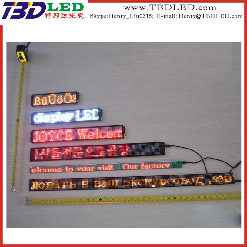 Direct factory simple operation advertising led display mini led display , led display board